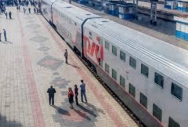 Цена билета на поезд в Петербург