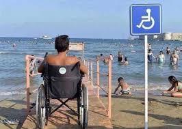 Отдых с инвалидом